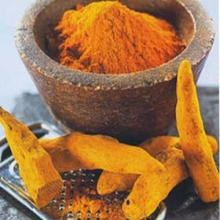 Turmeric yellow powder
