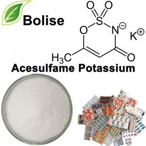 乙酰磺胺酸钾