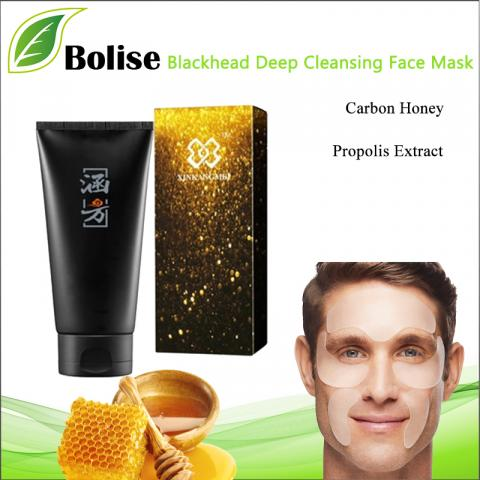 Mens Peel Off Face Mask For Blackheads